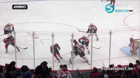 Höjdpunkt: Otroliga filmningen i NHL-mötet